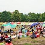 thai park berlin view