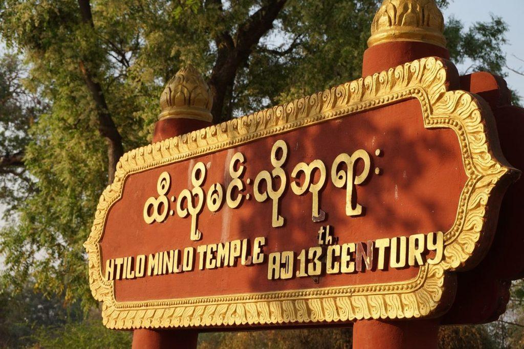letra myanmar