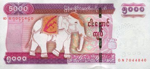 myanmar guide 02